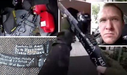 Pernyataan Jamaah Muslimin atas Pembantaian di dua masjid di Christchurch, Selandia Baru