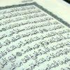 Islam dan Kekuasaan (Non Politik)