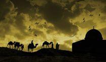 Penetapan Imaam tentang 1 Muharram 1440 H