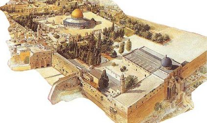 Kedudukan Masjid Al-Aqsha Menurut Al-Qur'an Dan Al-Hadits