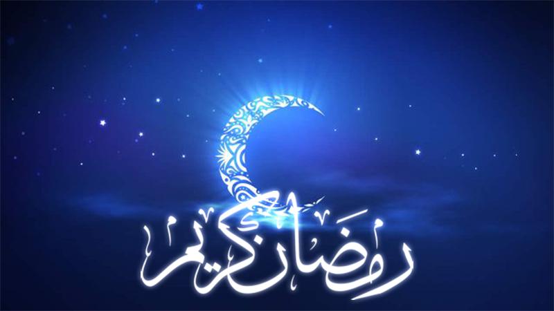 Puasa Ramadhan Sebagai Sarana Pemersatu Umat