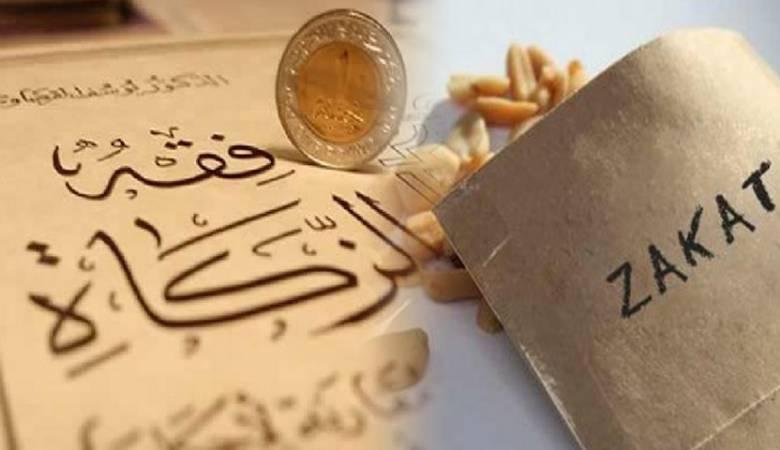 Nishob Zakat Tanggal 22 Ramadhan 1442 H/ 04 Mei 2021 M