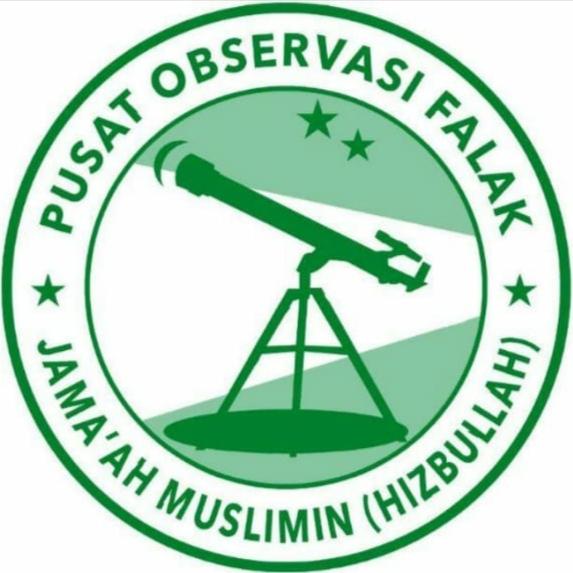 Info dan Maklumat Rukyatul Hilal Awal Ramadhan 1442