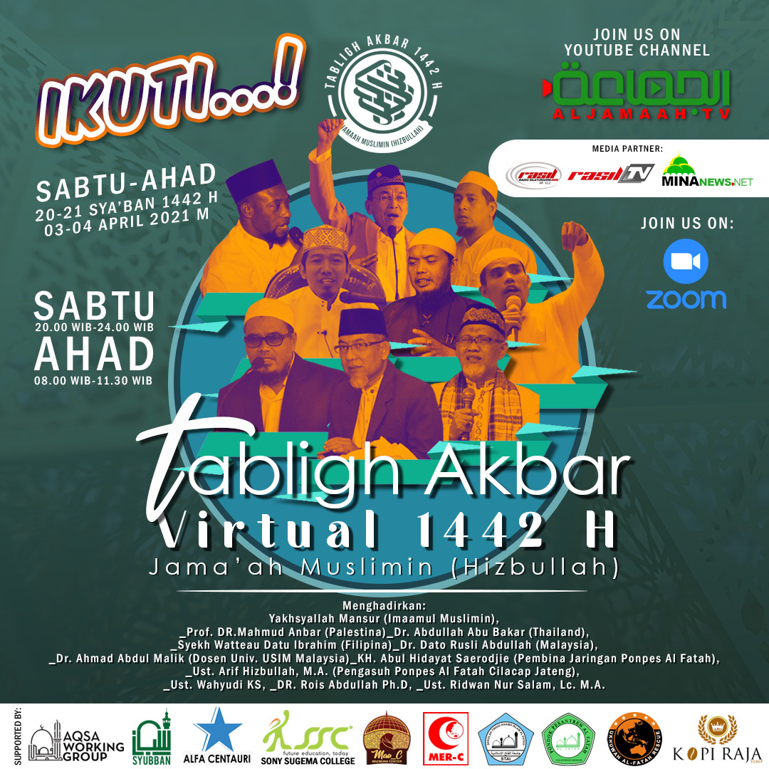 Tabligh Akbar Virtual 1442 Hijriyah